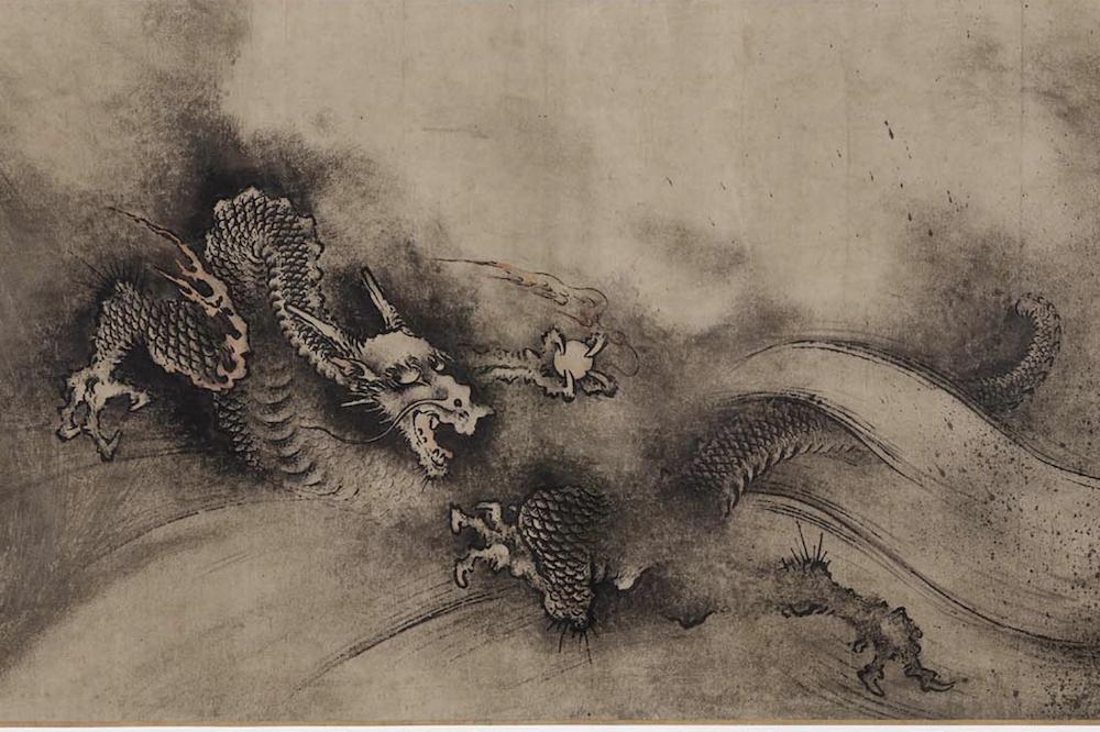 Dragons | Museum of Fine Arts, Boston